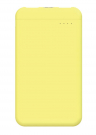 Xipin Power Bank NICE yellow, 10000mAh